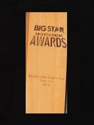 Big Star Entertainment Award