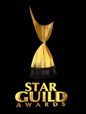 Star Guild Award