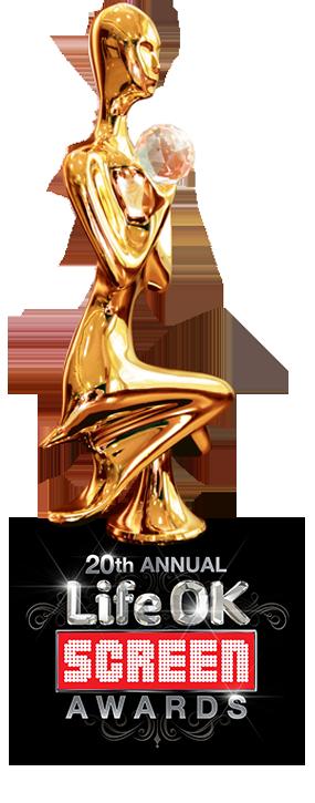 Screen Award