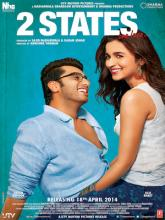 2 states starring Arjun Kapoor and Alia Bhatt produced by Sajid Nadiadwala