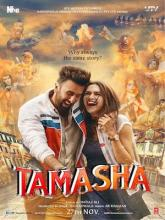 Tamasha movie starring Ranbir Kapoor and Deepika Padukone directed by best Indian film director Sajid Nadiadwala