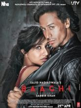 Tiger Shroff, Disha Patani in Baaghi 2 produced by Sajid Nadiadwala