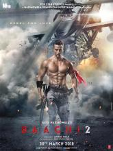 Stars Tiger Shroff, Disha Patani, movie Baaghi 2, Indian Producer Sajid Nadiadwala