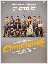 Chhichhore superhit movie of 2019 stars Sushant Singh Rajput and Shraddha Kapoor producer Sajid Nadiadwala