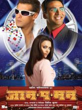 Jaan-E-Mann movie Stars Salman Khan, Preity Zinta, Akshay Kumar produced by Sajid nadiadwala
