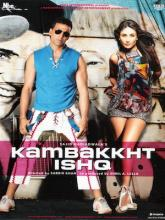 Kambakkht Ishq starring Akshay Kumar and Kareena Kapoor producer by Sajid Nadiadwala